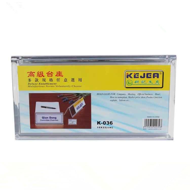 科记高级A型台座 K-036 10X22