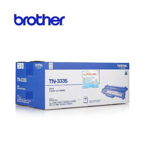 兄弟TN-3335粉盒