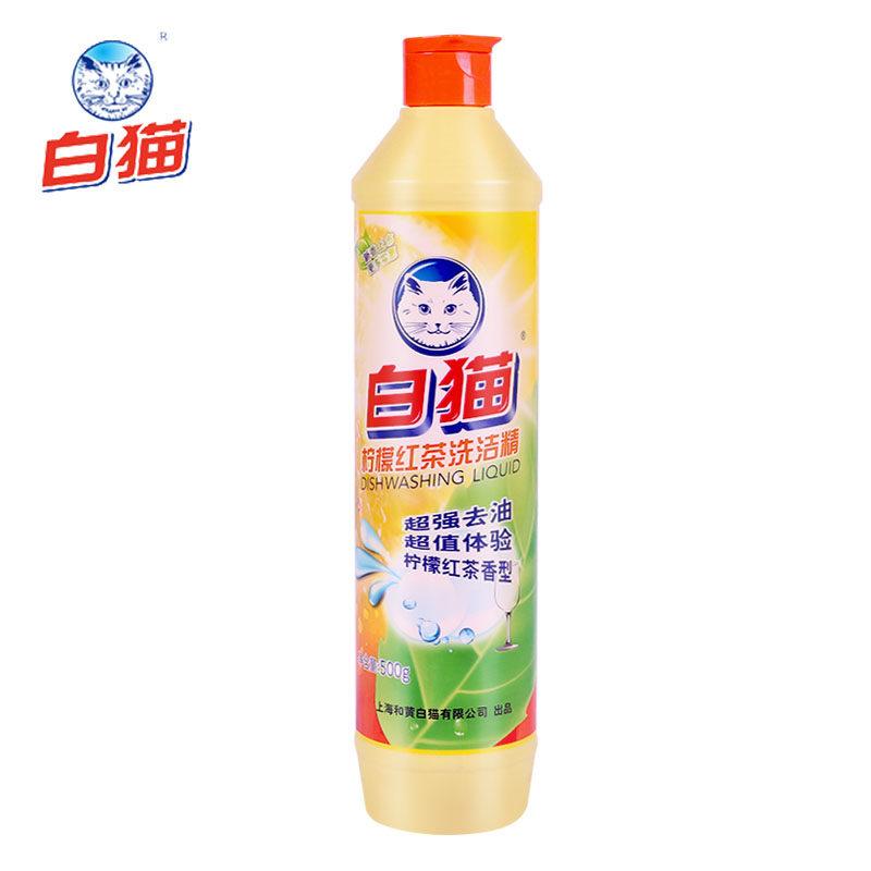 白猫(柠檬红茶)洗洁精 500g