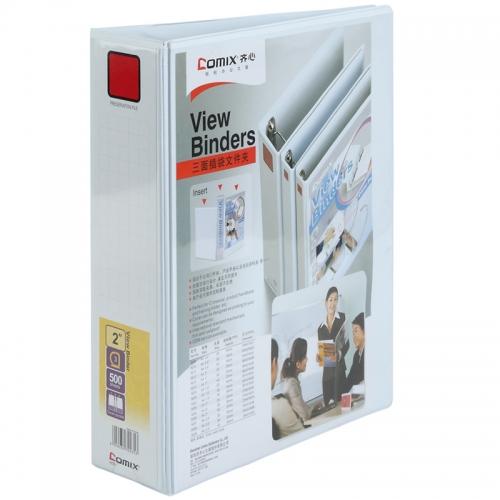 齐心 A235 易展示 美式三面插袋文件夹 A4 3寸3孔D型夹
