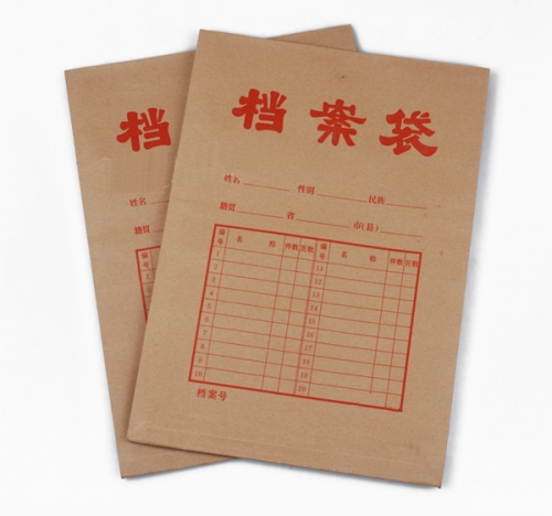 180g·4K·牛皮纸档案袋