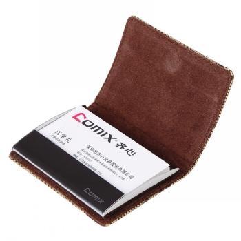 齐心 A1570 锦致便携式名片夹 盒装
