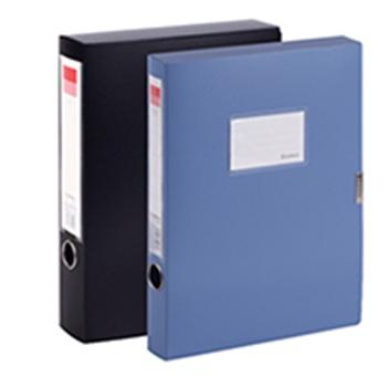 齐心 A1248 超省钱PP档案盒 A4 35MM