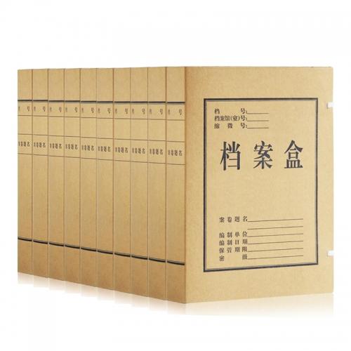 牛皮纸档案盒 A4/60mm