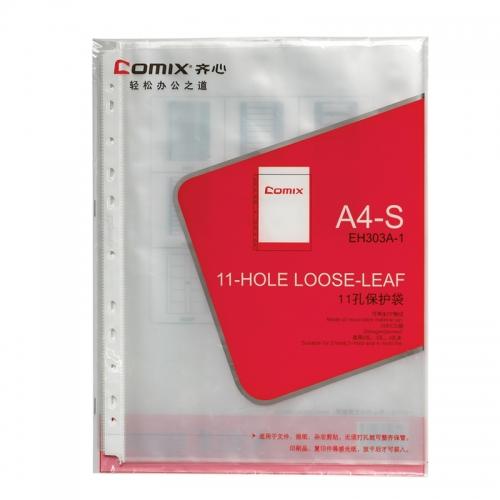齐心 EH303A-1 A4文件保护袋 11孔0.04mm 100个/套