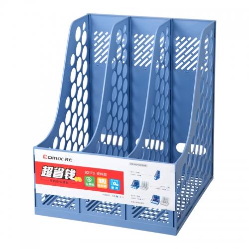 齐心 B2173 经济型资料架/文件框 三格