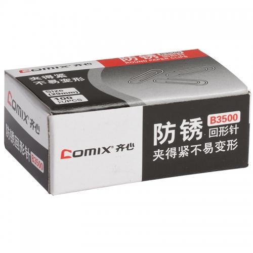 齐心 B3500 回形针 29mm 100枚/盒
