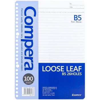 齐心 CLB51007 Compera26孔活页替芯B5 100页