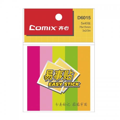 齐心 D6015 办公必备系列指示标签