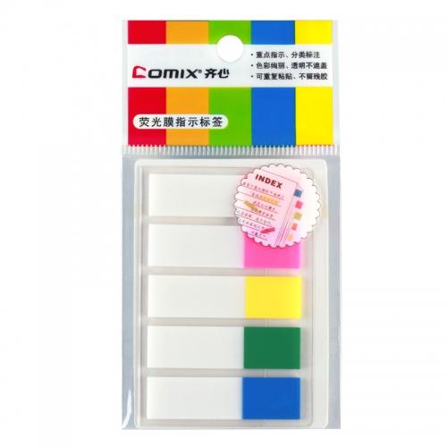 齐心 D6018 荧彩系列标签易事贴 X5色