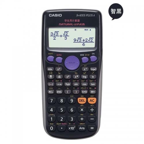 卡西欧(CASIO) fx-82ES PLUSA 函数科学计算器 智黑