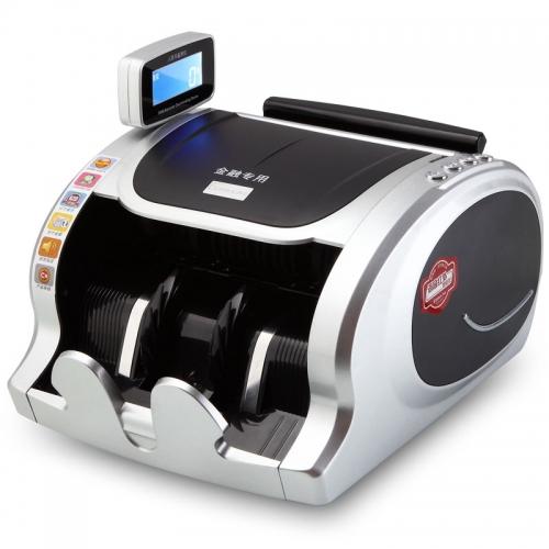 齐心 JBYD-2188(C) 语音红外双冠王点验钞机 3磁头2对红外