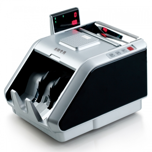 齐心 JBYD-6188(B) 超级抓假王点验钞机 双屏5磁头10红外