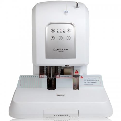 齐心 CM-5008 智能触摸式财务装订机 打孔50mm