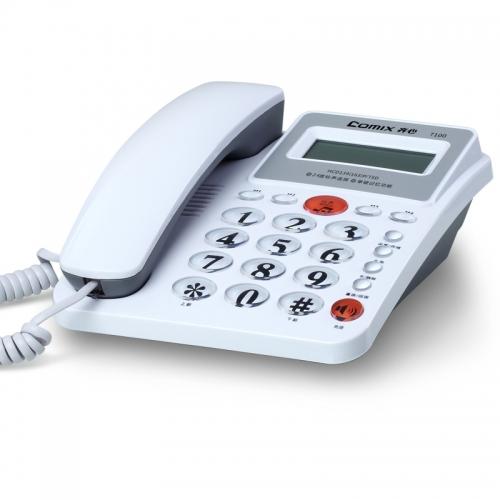 齐心 T100 电话机