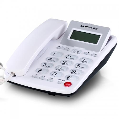 齐心 T333 电话机 好视角大按键