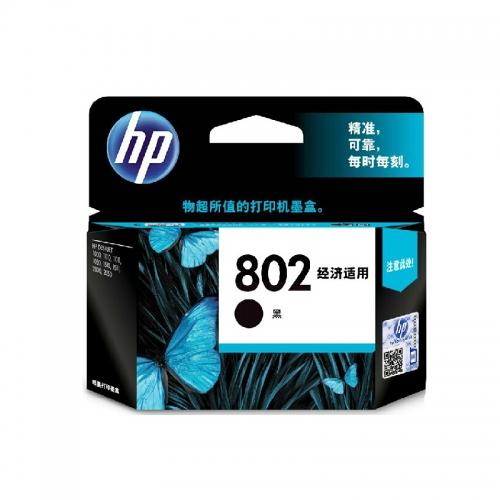 惠普 CH561ZZ/802s号 墨盒 黑