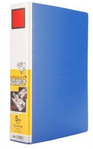 锦宫1475GS双开文件夹-A4档案夹-50mm容纳厚度