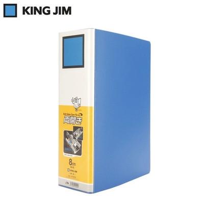 锦宫 1478GS 双开管文件夹 80mm厚度文件夹