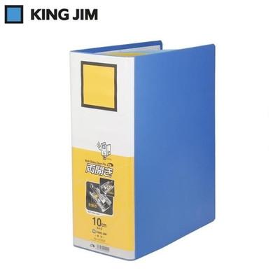 锦宫1470GS 文件夹 双开管打孔文件夹