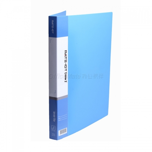 AB151AP·A4·欧标·蓝色·单夹
