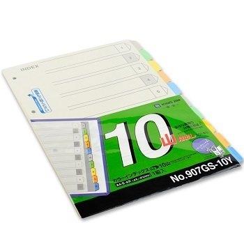 锦宫907GS-10Y 10色彩色纸索引 分类纸