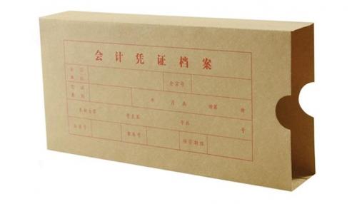 立信 2993 -24K 凭证盒