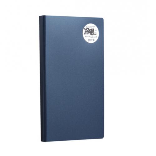 易达(Esselte)18310冷银系列名片册 名片夹 72名