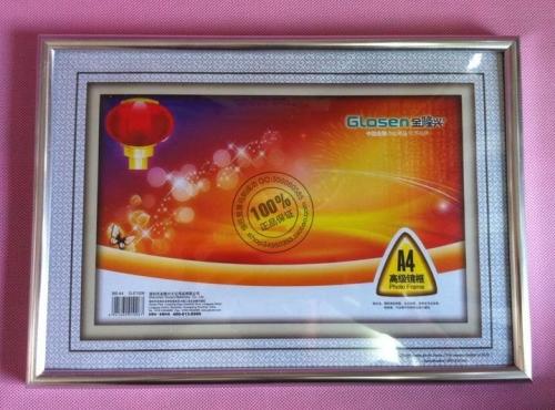 金隆兴铝合金高级镜框 BB-A4 E1006