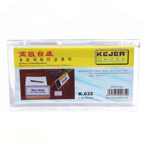 科记高级A型台座 K-032 7.2X15