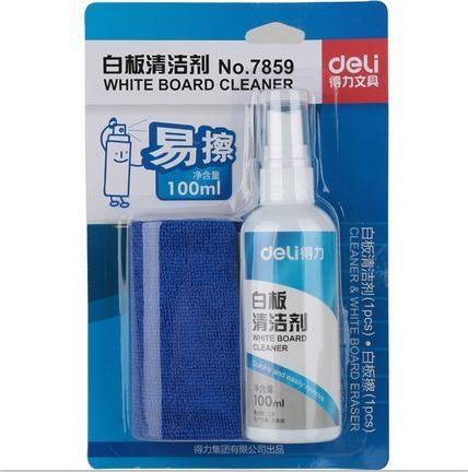 得力白板清洁剂7859