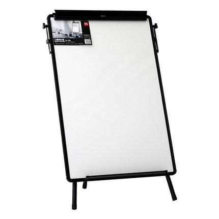 得力7892支架式可移动三脚架白板  60 X90