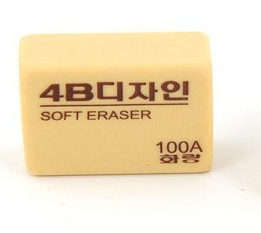 韩国花郎 4B 100A 橡皮擦