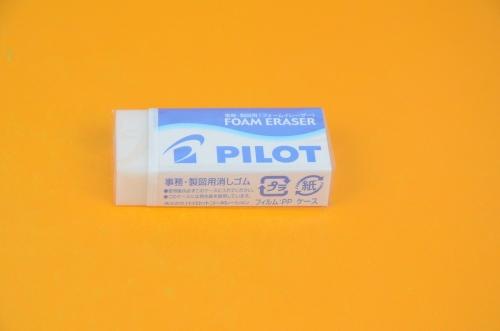 百乐泡沫橡皮檫(40块/盒) ER-F6-40DPK