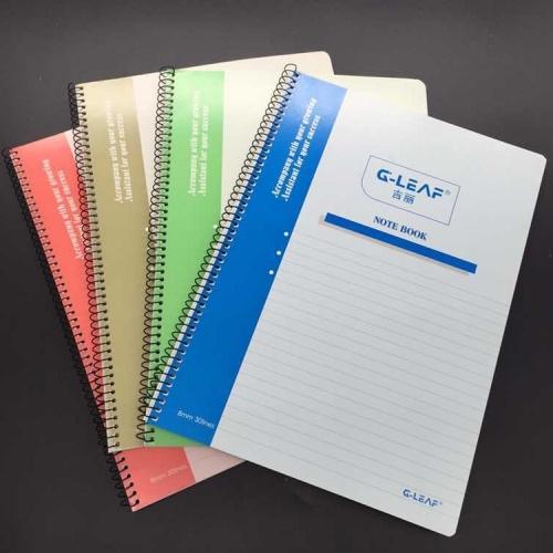 吉丽螺旋笔记本 G2539 A4 80页