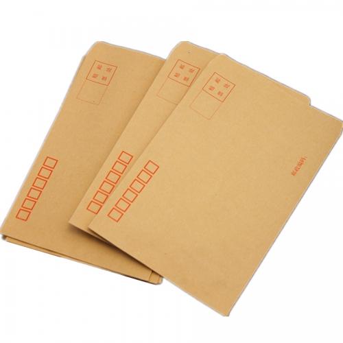 7号牛皮纸信封A5