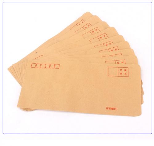 5号牛皮纸信封
