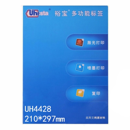 裕宝UH4428多功能标签  A4