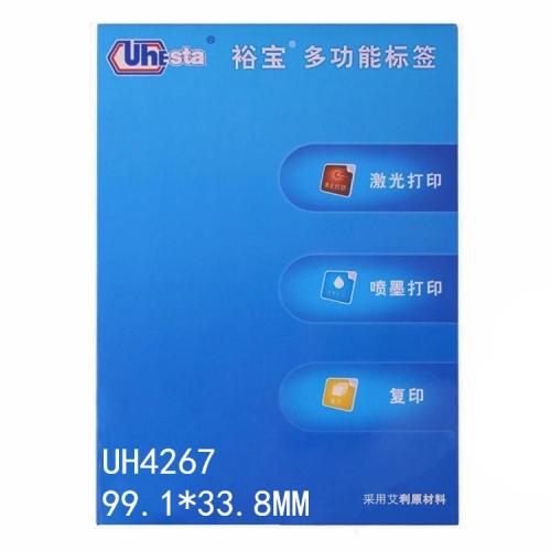 裕宝UH4267多功能标签