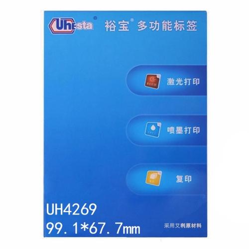 裕宝UH4269多功能标签