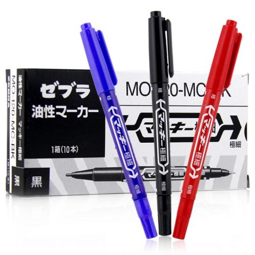 斑马小双头油性笔 MO-120-MC