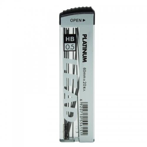 白金活动铅笔芯 0.5mm ML-15 HB