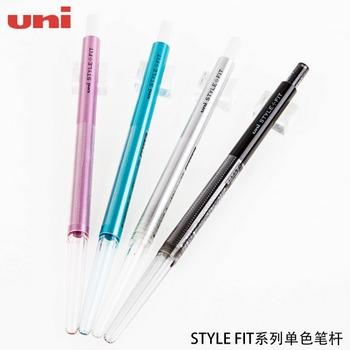 三菱stylefit单色空杆 UMNH-59