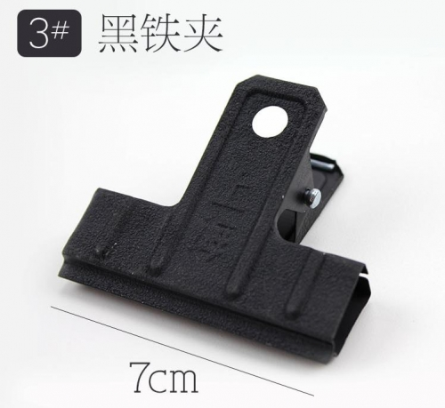 上海牌黑铁夹 3号