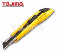 田岛 LC500B美工刀