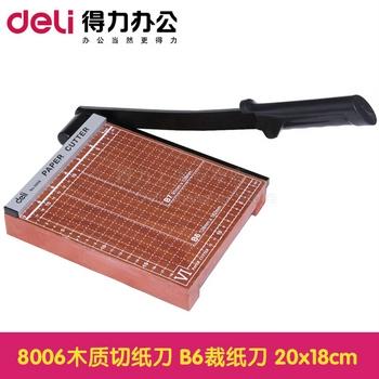 得力木质切纸刀  B6 8006
