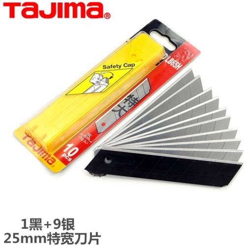 田岛美工刀片LB65H 25mm 重型刀片