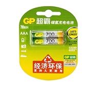超霸充电电池7号700毫安