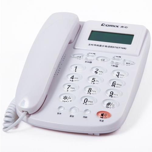 齐心 T168 开拓者电话机