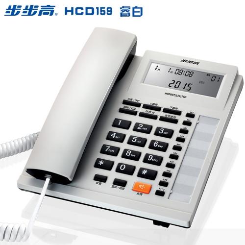 步步高HCD007-159电话机